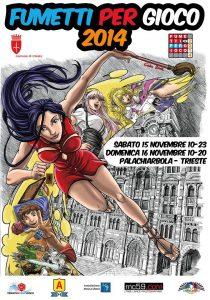 Fumetti per Gioco 2014 - il manifesto di Giulio Riosa