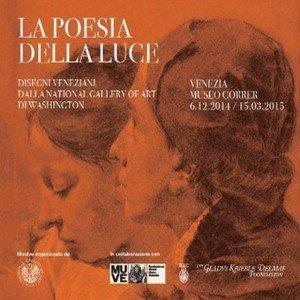 La poesia della luce - disegni Veneziani