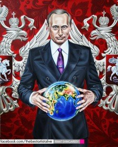 Rinat Shingareev - Pop Art